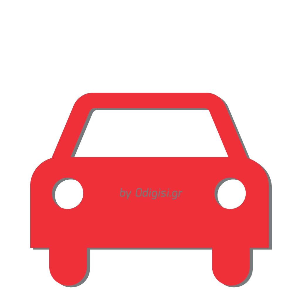 Δίπλωμα Οδήγησης Αυτοκινήτου Αρχικό κατηγορίας Β