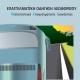 Βιβλίο θεωρητικής εκπαίδευσης για το αρχικό ΠΕΙ μεταφοράς εμπορευμάτων (Λεωφορείο)