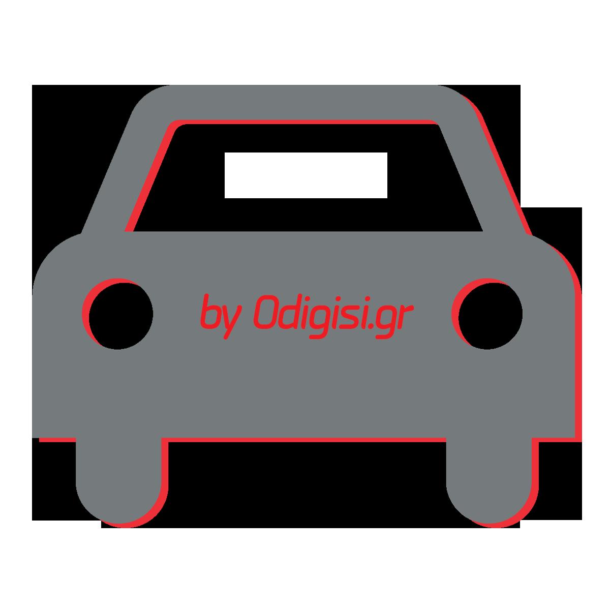 Σχολή Οδηγών Οδήγηση δίπλωμα αυτοκινήτου Β