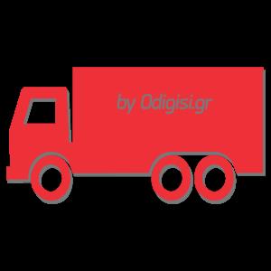 Σχολή Οδηγών Οδήγηση δίπλωμα φορτηγού και ΠΕΙ εμπορευμάτων
