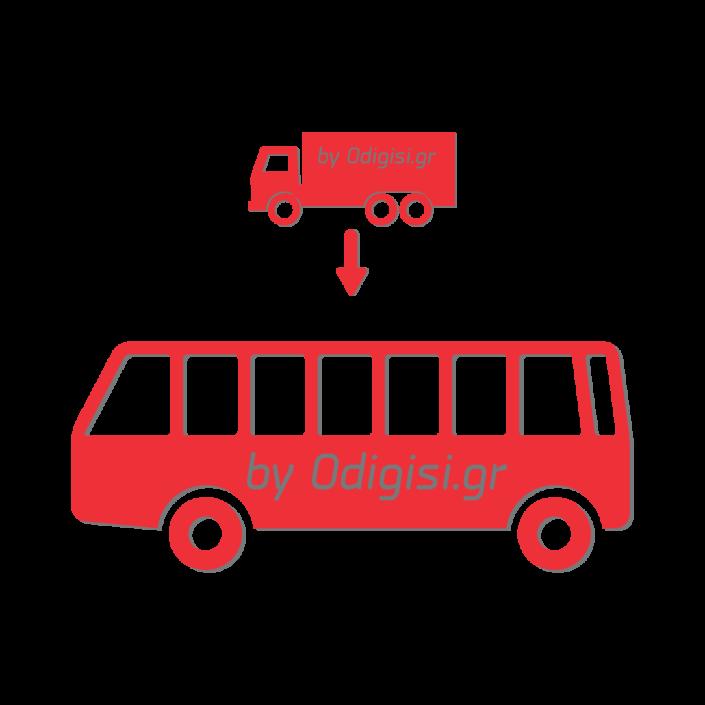 Δίπλωμα Λεωφορείου και ΠΕΙ Επέκταση από Φορτηγό
