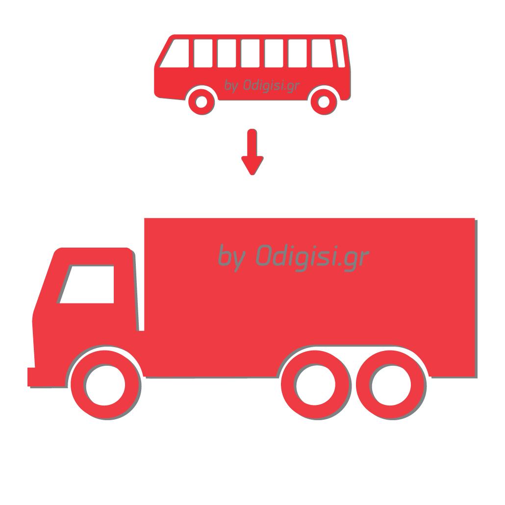 Δίπλωμα Φορτηγό & ΠΕΙ Επέκταση από D