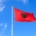Σε εφαρμογή πλέον η μετατροπή του Αλβανικού διπλώματος σε Ελληνικό